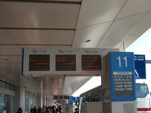 Haneda_airport01