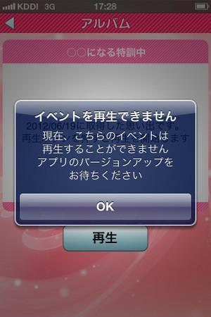 Img_0115_2