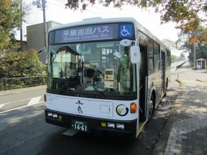 Img_1716