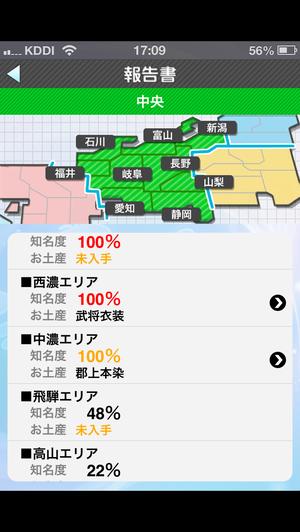 20121010_170927