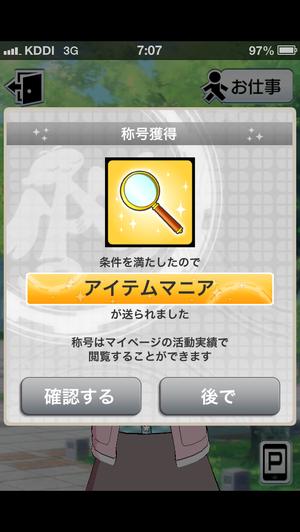 20121031_070715_2