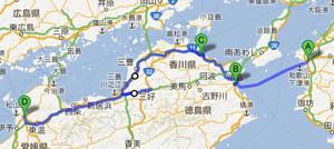 Shikoku1_2
