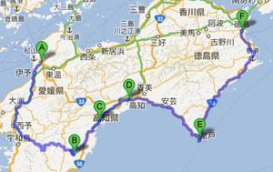 Shikoku2