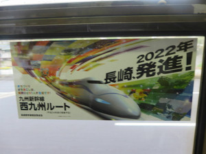 20130621_161007