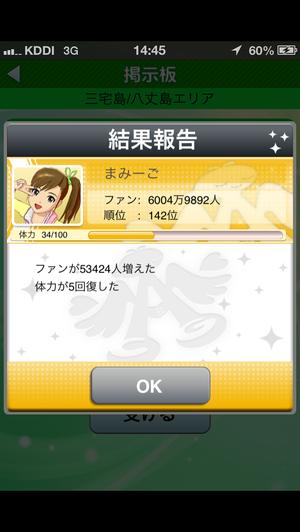 20130703_144549