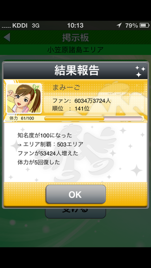 20130704_101324