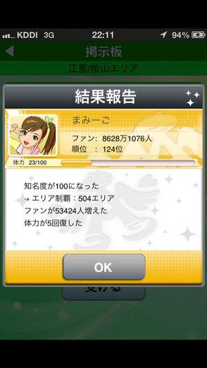 20130727_221118