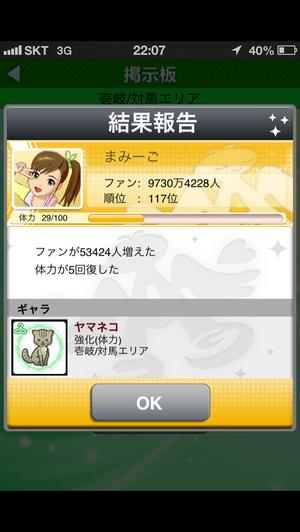 20130907_220708