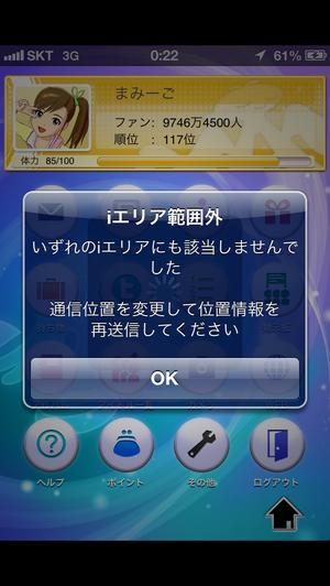20130908_002255
