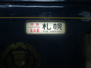 20130919_185238_2