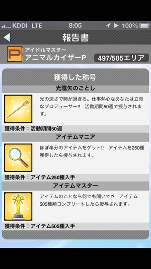 20130528_080518