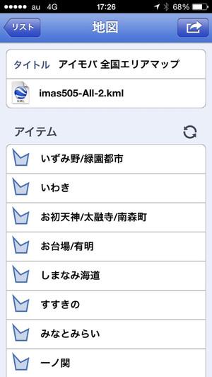 20140713172614