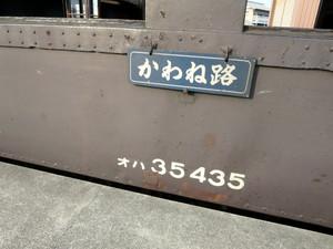 20140912_160958