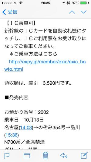 20141020203555