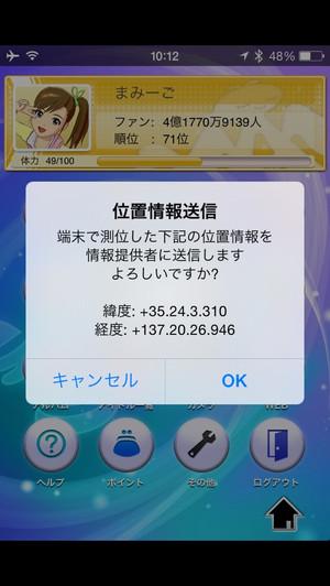 20141023101222