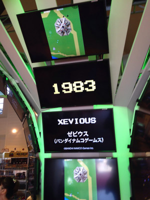 20141025123847
