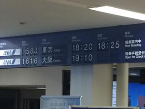 20141130181758