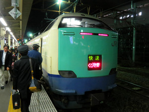 20150110193030