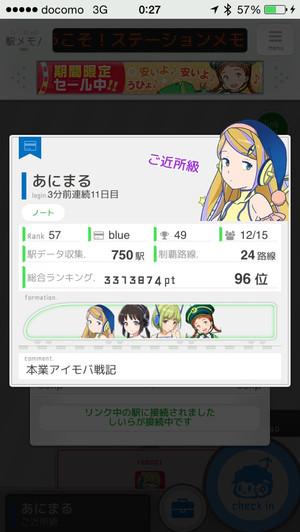 20150113002741