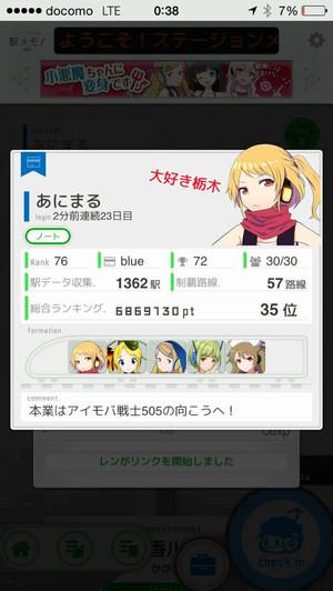 20150125003835