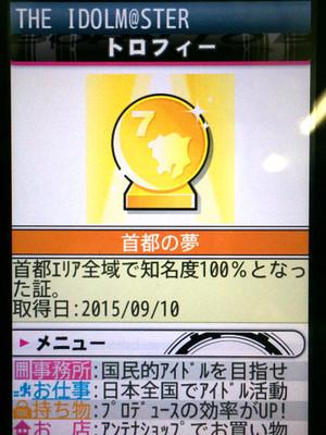 20150910095804