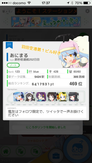 20150911173738