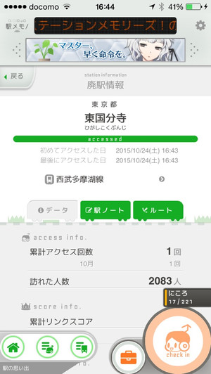 20151024164415