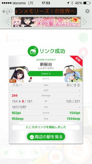 20151024175319