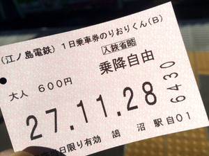 20151128092711
