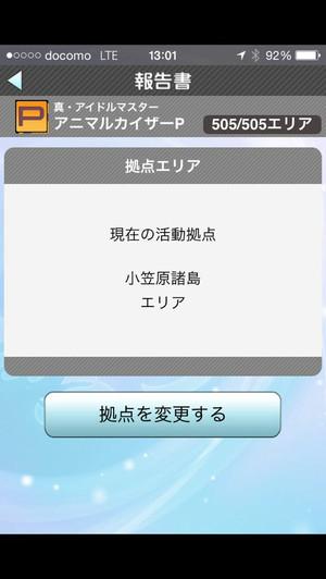 20151204130146