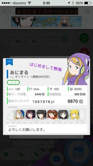 201512130030361