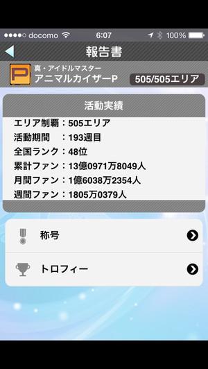 20160118060706