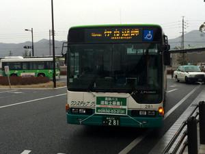 20160220085947