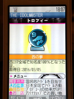20160305180748