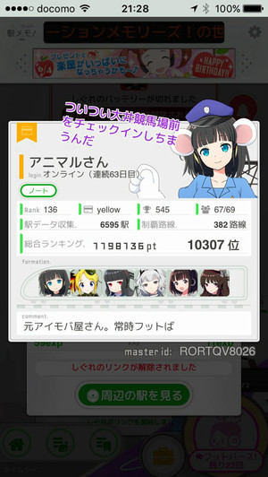 20160604212841