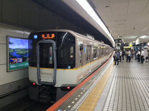 20160612001030