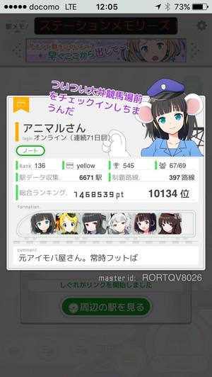20160612120520