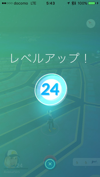 20160807054315_3