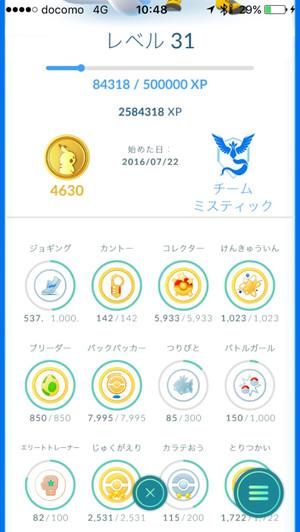 20161010104853_2