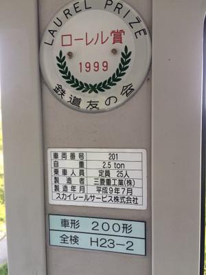 20161014104636