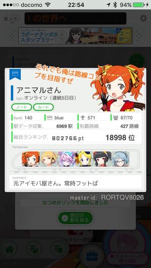 20161015225434_1