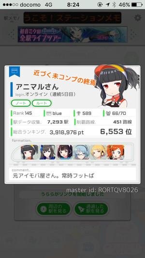 20161226082456