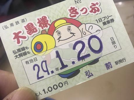 20170120172337