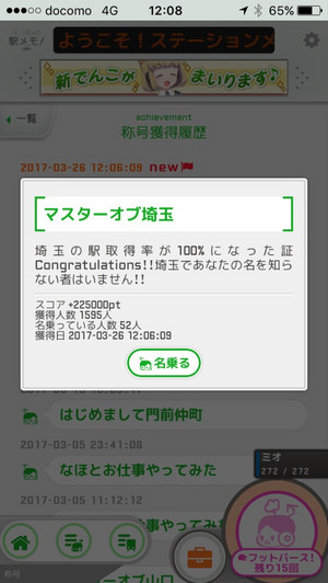 20170326120852