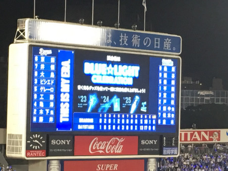 20170525212006