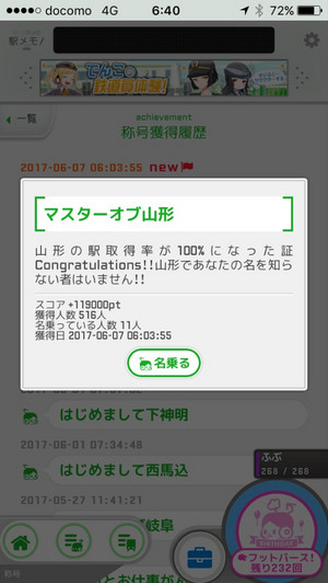 20170607064019