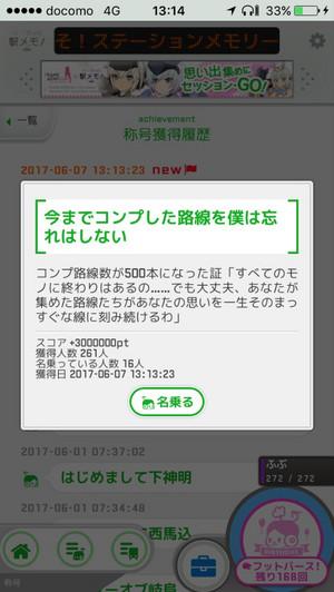 20170607131457