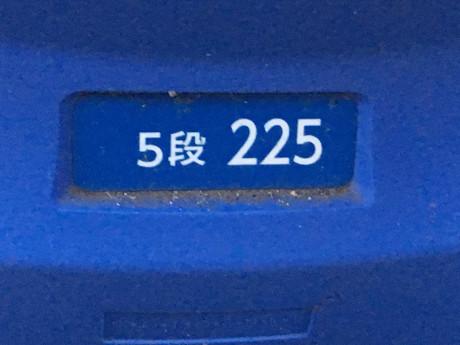 20170619185330