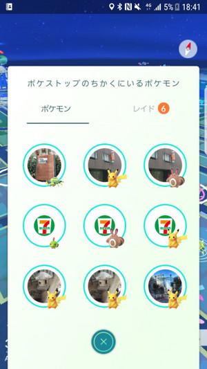 20170809184114