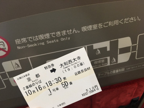 20171016182917